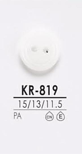 KR819 黒色&染色用 シャツボタン アイリス/オークラ商事 - ApparelX アパレル資材卸通販