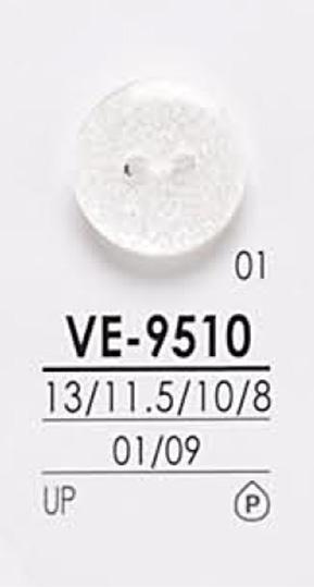 VE9510 黒色&染色用 シャツボタン アイリス/オークラ商事 - ApparelX アパレル資材卸通販