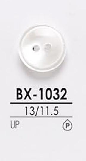 BX1032 染色用 シャツボタン アイリス/オークラ商事 - ApparelX アパレル資材卸通販