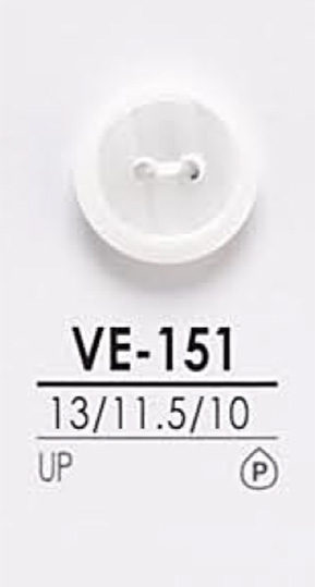 VE151 染色用 シャツボタン アイリス/オークラ商事 - ApparelX アパレル資材卸通販