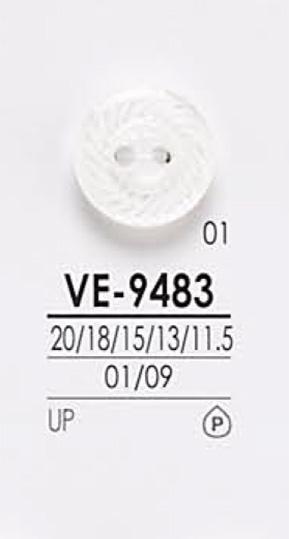 VE9483 黒色&染色用 シャツボタン アイリス/オークラ商事 - ApparelX アパレル資材卸通販
