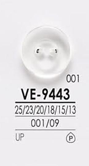 VE9443 黒色&染色用 シャツボタン アイリス/オークラ商事 - ApparelX アパレル資材卸通販