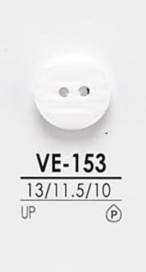 VE153 染色用 シャツボタン アイリス/オークラ商事 - ApparelX アパレル資材卸通販