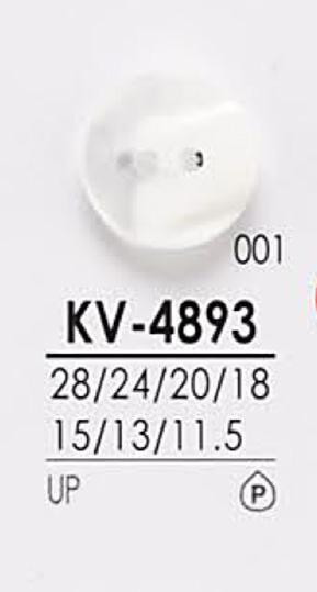 KV4893 染色用 シャツボタン アイリス/オークラ商事 - ApparelX アパレル資材卸通販