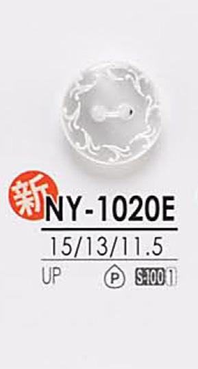 NY1020E 染色用 シャツボタン アイリス/オークラ商事 - ApparelX アパレル資材卸通販