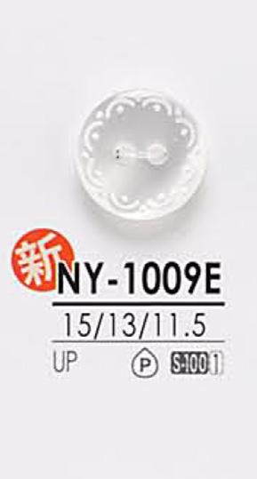 NY1009E 染色用 シャツボタン アイリス/オークラ商事 - ApparelX アパレル資材卸通販
