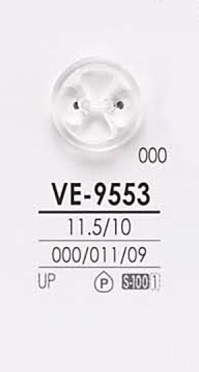 VE9553 黒&染色用ボタン アイリス/オークラ商事 - ApparelX アパレル資材卸通販