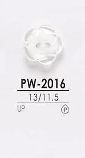 PW2016 染色用ボタン アイリス/オークラ商事 - ApparelX アパレル資材卸通販