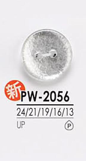 PW2056 染色用 シャツボタン アイリス/オークラ商事 - ApparelX アパレル資材卸通販