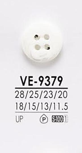 VE9379 染色用 シャツボタン アイリス/オークラ商事 - ApparelX アパレル資材卸通販