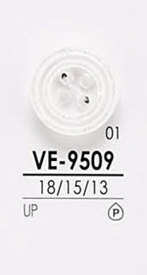 VE9509 染色用 シャツボタン アイリス/オークラ商事 - ApparelX アパレル資材卸通販