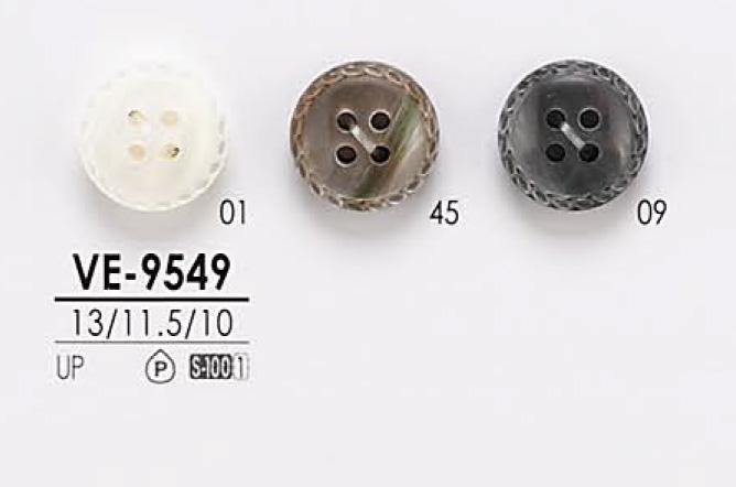 VE9549 染色用 シャツボタン アイリス/オークラ商事 - ApparelX アパレル資材卸通販