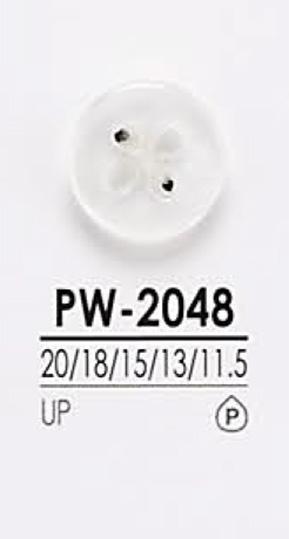 PW2048 染色用 シャツボタン アイリス/オークラ商事 - ApparelX アパレル資材卸通販