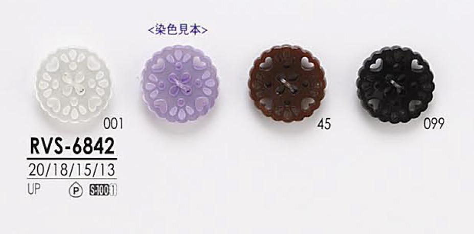 RVS6842 黒色&染色用 シャツボタン アイリス/オークラ商事 - ApparelX アパレル資材卸通販