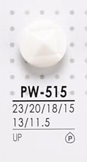 PW515 染色用 ポリエステルボタン アイリス/オークラ商事 - ApparelX アパレル資材卸通販