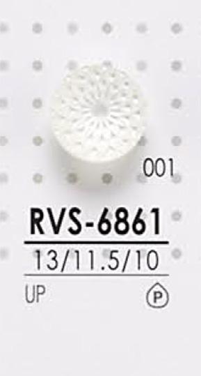 RVS6861 染色用 ポリエステルボタン アイリス/オークラ商事 - ApparelX アパレル資材卸通販