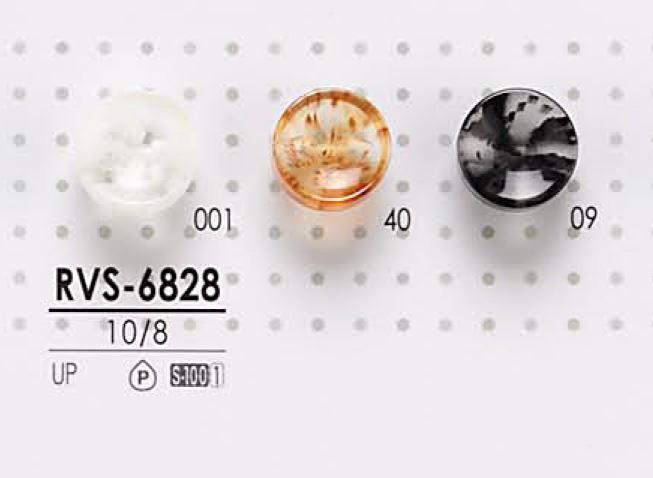 RVS6828 染色用 ポリエステルボタン アイリス/オークラ商事 - ApparelX アパレル資材卸通販