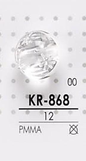 KR868 アクリス樹脂 ボタン アイリス/オークラ商事 - ApparelX アパレル資材卸通販