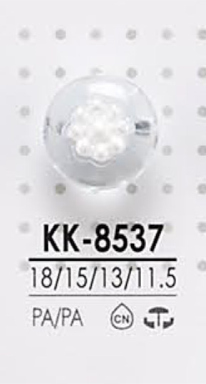 KK8537 染色用 裏足ボタン アイリス/オークラ商事 - ApparelX アパレル資材卸通販
