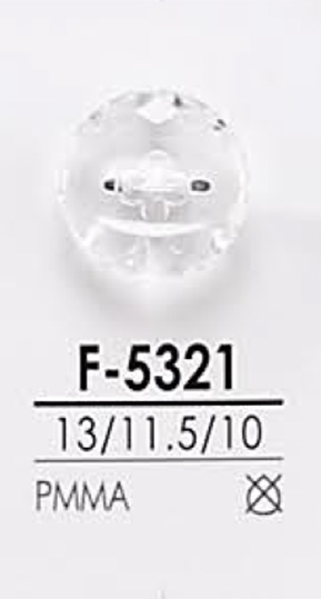 F5321 ダイヤカット ボタン アイリス/オークラ商事 - ApparelX アパレル資材卸通販