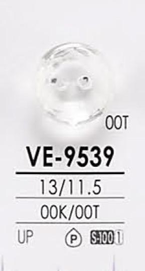VE9539 染色用 ダイヤカット ボタン アイリス/オークラ商事 - ApparelX アパレル資材卸通販