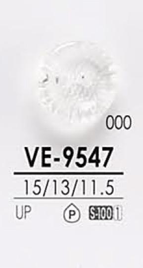 VE9547 染色用 ダイヤカット ボタン アイリス/オークラ商事 - ApparelX アパレル資材卸通販