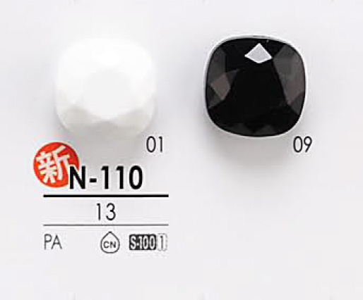 N110 染色用 ダイヤカット ボタン アイリス/オークラ商事 - ApparelX アパレル資材卸通販