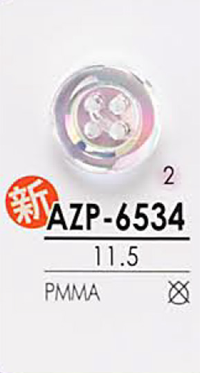 AZP6534 オーロラパール ボタン アイリス/オークラ商事 - ApparelX アパレル資材卸通販