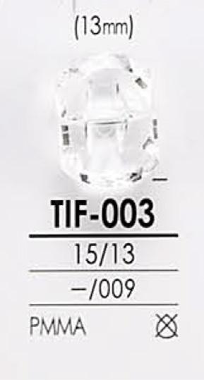 TIF003 ダイヤカット ボタン アイリス/オークラ商事 - ApparelX アパレル資材卸通販
