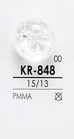 KR848 ダイヤカット ボタン アイリス/オークラ商事 - ApparelX アパレル資材卸通販