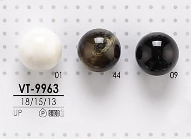 VT9963 まる玉 ボタン アイリス/オークラ商事 - ApparelX アパレル資材卸通販