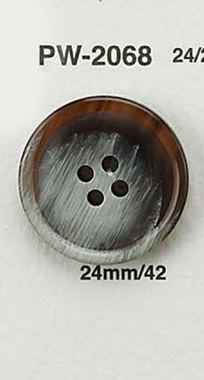 PW2068 板水牛調ボタン アイリス/オークラ商事 - ApparelX アパレル資材卸通販