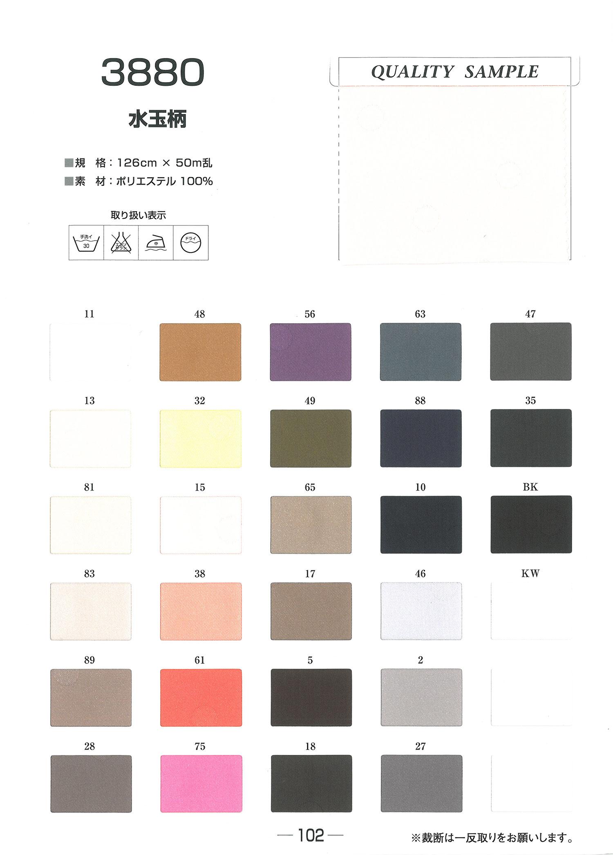 3880 水玉柄 ジャガード裏地 東レ/オークラ商事 - ApparelX アパレル資材卸通販