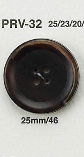 PRV32 板水牛調ボタン アイリス/オークラ商事 - ApparelX アパレル資材卸通販