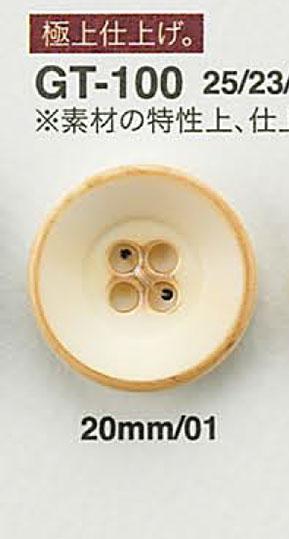 GT100 アルドゥール[ボタン] アイリス/オークラ商事 - ApparelX アパレル資材卸通販