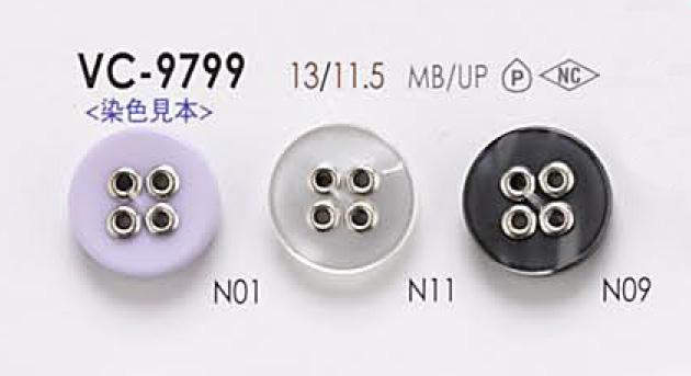 VC9799 染色用 4つ穴 ハトメ ボタン アイリス/オークラ商事 - ApparelX アパレル資材卸通販