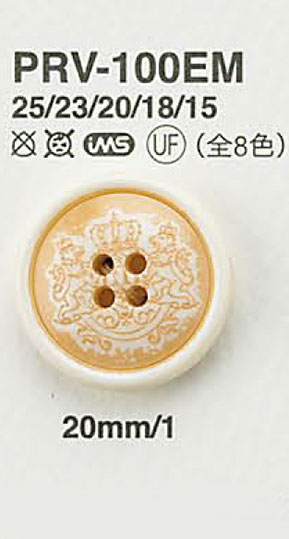 PRV100EM ジャケット・スーツ用ボタン アイリス/オークラ商事 - ApparelX アパレル資材卸通販