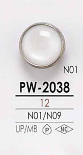 PW2038 染色用 貝調 4つ穴 カシメ ボタン アイリス/オークラ商事 - ApparelX アパレル資材卸通販