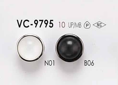 VC9795 染色用 貝調 カシメ ボタン アイリス/オークラ商事 - ApparelX アパレル資材卸通販