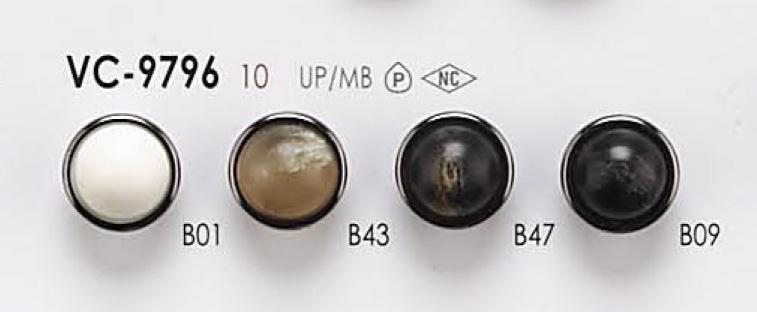 VC9796 染色用 貝調 カシメ ボタン アイリス/オークラ商事 - ApparelX アパレル資材卸通販