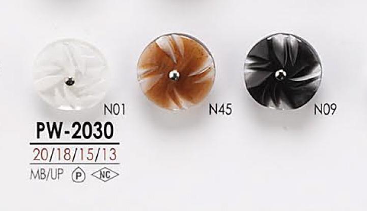 PW2030 染色用 ピンカール ボタン アイリス/オークラ商事 - ApparelX アパレル資材卸通販