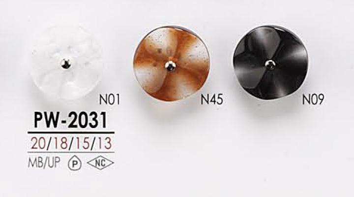 PW2031 染色用 貝調 ピンカール ボタン アイリス/オークラ商事 - ApparelX アパレル資材卸通販