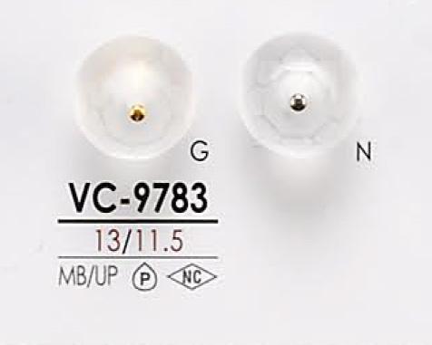 VC9783 染色用 貝調 ピンカール ボタン アイリス/オークラ商事 - ApparelX アパレル資材卸通販