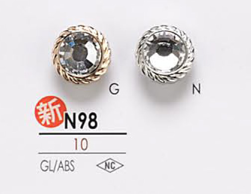 N98 クリスタルストーン ボタン アイリス/オークラ商事 - ApparelX アパレル資材卸通販