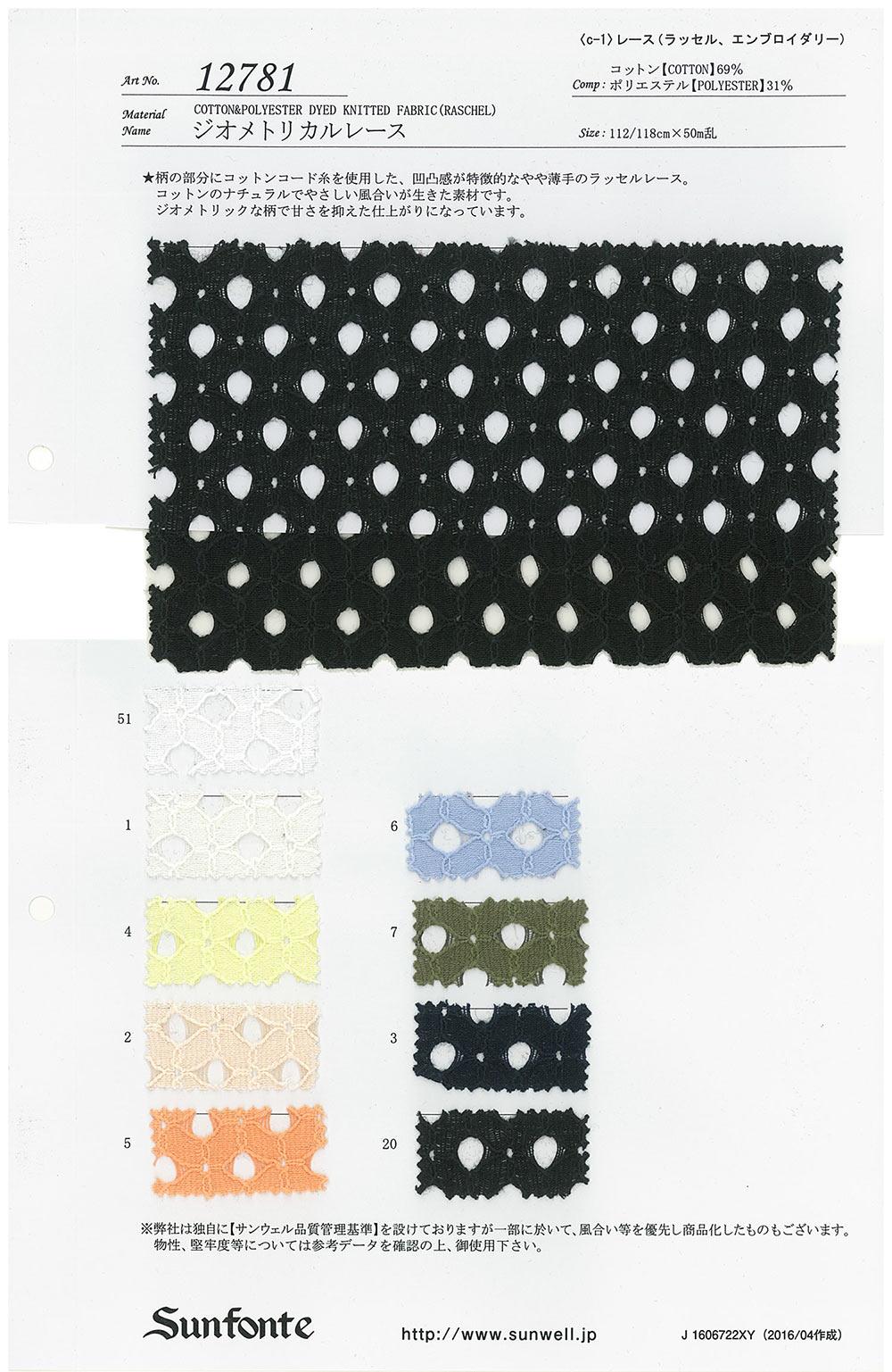 12781 ジオメトリカルレース SUNWELL(サンウェル)/オークラ商事 - ApparelX アパレル資材卸通販