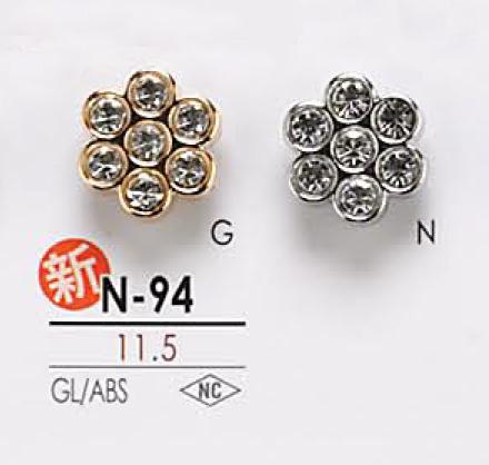 N94 クリスタルストーン ボタン アイリス/オークラ商事 - ApparelX アパレル資材卸通販