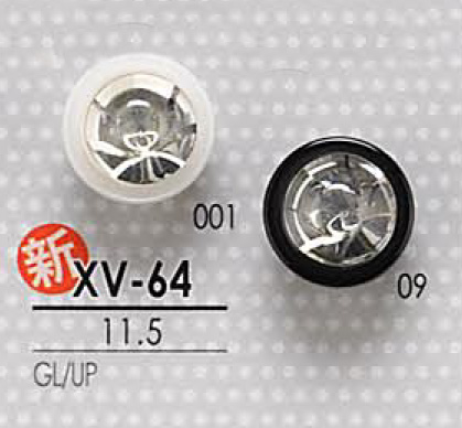XV64 染色用 クリスタルストーン ボタン アイリス/オークラ商事 - ApparelX アパレル資材卸通販