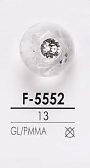F5552 ピンカール調 メタルボール ボタン アイリス/オークラ商事 - ApparelX アパレル資材卸通販