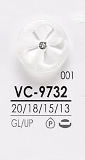 VC9732 染色用 ピンカール調 クリスタルストーン ボタン アイリス/オークラ商事 - ApparelX アパレル資材卸通販