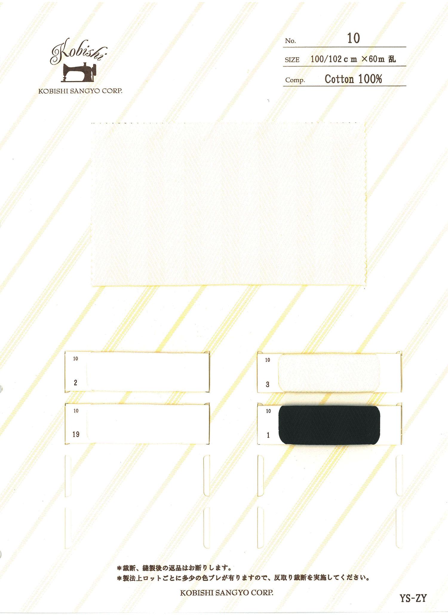 10 フランス杉綾スレキ 小菱産業/オークラ商事 - ApparelX アパレル資材卸通販